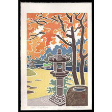吉田遠志: Two Lanterns - Japanese Art Open Database