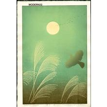 Yoshida Tsukasa: Return Night - Japanese Art Open Database