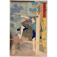 Yoshiiku Utagawa: Jugi Denshichi — 十木伝七 - Japanese Art Open Database