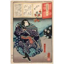 Yoshiiku Utagawa: Celebration of maple leaves — Momiji no ga - Japanese Art Open Database