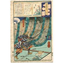 Yoshiiku Utagawa: Tokonatsu. A scene of the night attack at Honno-ji temple - Japanese Art Open Database