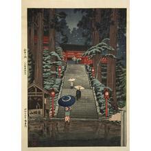 Yoshimi: Mountain Temple in Rain - Yamato Tsubosaka Temple — 山寺の雨 大和壷坂寺 - Japanese Art Open Database