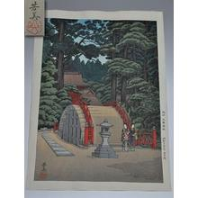 Yoshimi: Tenno Shrine in Kishu — 紀州 天野神社 - Japanese Art Open Database