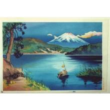 前田政雄: Fuji From Lake Ashi (Morning View) — 芦ノ湖の富士(朝の景) - Japanese Art Open Database
