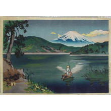 Maeda Masao: Fuji From Lake Ashi (Morning View) — 芦ノ湖の富士(朝の景) - Japanese Art Open Database