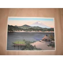 前田政雄: Mt. Fuji- Sun Set - Japanese Art Open Database
