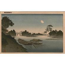 Yoshimune 2 Utagawa: Crescent moon - Japanese Art Open Database