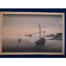 Yoshimune 2 Utagawa: The Evening Glow on the Bay - Japanese Art Open Database