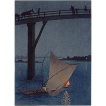 Yoshimune Arai: A Fishing Boat - Japanese Art Open Database