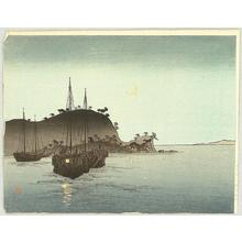 Yoshimune Arai: Boats in the Evening - Japanese Art Open Database