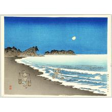 Yoshimune Arai: Carrying Salt Water - Japanese Art Open Database