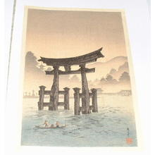 Yoshimune Arai: Miyajima - Japanese Art Open Database