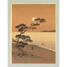 Yoshimune Arai: Moonlit Beach Scene- V2 - Japanese Art Open Database