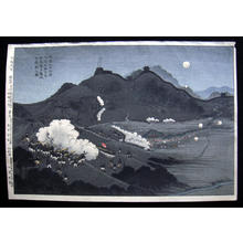 Yoshimune Arai: Motoyama Taskforce Night Warfare at Pyongyang Castle — 元山支隊平壌城下夜戦之図 - Japanese Art Open Database