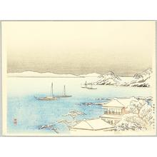 Yoshimune Arai: Snow in Wakanoura Bay - Japanese Art Open Database