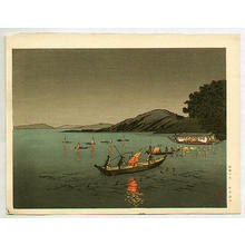 Yoshimune Arai: Torch Lights on Fishing Boats- Cormorant Fishing - Japanese Art Open Database