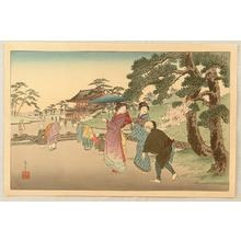Yoshimune Arai: Visiting a Temple - Japanese Art Open Database