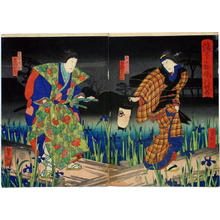 Utagawa Yoshitaki: Unknown title - Japanese Art Open Database