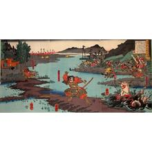 Utagawa Yoshitora: Pictures of the History of War — Taiheki Kassen Kore Zu - Japanese Art Open Database