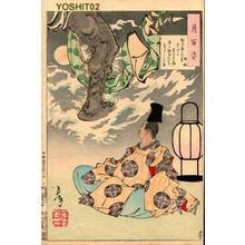 Tsukioka Yoshitoshi: Cloth being pounded - Japanese Art Open Database
