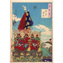 月岡芳年: Dawn Moon of the Shinto Rites - Festival on a Hill — 神事残月 - Japanese Art Open Database