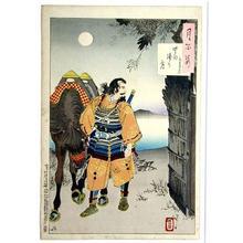 月岡芳年: Katada Bay Moon - Japanese Art Open Database