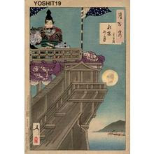 Tsukioka Yoshitoshi: Moon and helm of a boat - Japanese Art Open Database