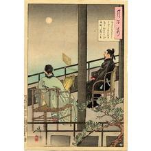 Tsukioka Yoshitoshi: Moon behind Mount Mikasa - Japanese Art Open Database