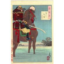 月岡芳年: Moonlight Patrol - Japanese Art Open Database