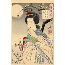 Tsukioka Yoshitoshi: Moonlight under trees - Japanese Art Open Database