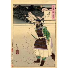 月岡芳年: Mount Otowa Moon - Japanese Art Open Database