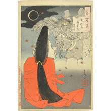 Tsukioka Yoshitoshi: Mount Yoshino Midnight Moon - Japanese Art Open Database
