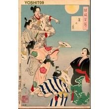 月岡芳年: Obon Festival Moon - Japanese Art Open Database