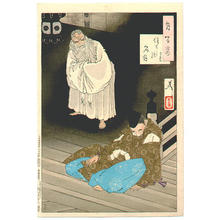月岡芳年: Sumiyoshi Full moon - Lord Teika — 住よしの名月 - Japanese Art Open Database