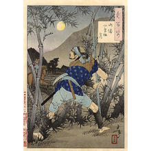 Tsukioka Yoshitoshi: The moon at Ogurusu in Yamashiro - Japanese Art Open Database