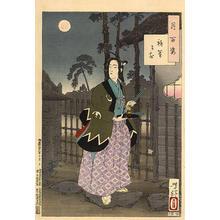 月岡芳年: The ronin Oishi Chikara at the Ichiriki teahouse - Japanese Art Open Database