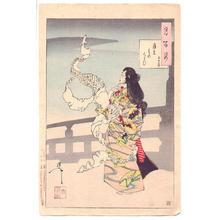 月岡芳年: Tsuki no Monogurui- fumihiroge - Japanese Art Open Database