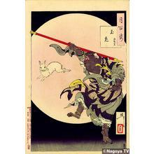 Tsukioka Yoshitoshi: Unknown title — 玉兎 - Japanese Art Open Database