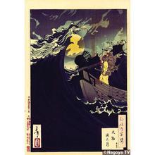 Tsukioka Yoshitoshi: Unknown title — 大物海上月 - Japanese Art Open Database
