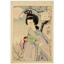 月岡芳年: a spirit of the plum tree visited Chinese poet Zhao Shixiong - Japanese Art Open Database