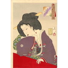 Tsukioka Yoshitoshi: Looking Amused - Japanese Art Open Database
