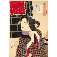Tsukioka Yoshitoshi: Looking Impatient - Japanese Art Open Database