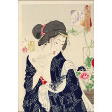 Tsukioka Yoshitoshi: Looking Tired - Japanese Art Open Database