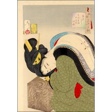 月岡芳年: Looking Hot- House wife of the Bunsei era - Japanese Art Open Database