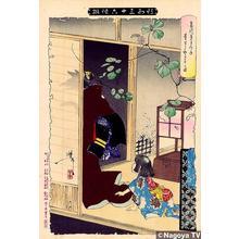 Tsukioka Yoshitoshi: A Child Discovers the Kudzu Leaf Fox - Japanese Art Open Database