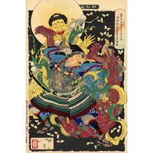 Tsukioka Yoshitoshi: Gamo Sadahide' s servant, Toki Motosada - Japanese Art Open Database