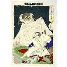 Tsukioka Yoshitoshi: Minamoto No Yorimitsu Striking at the Ground Spider - Japanese Art Open Database