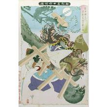 Tsukioka Yoshitoshi: Takeda Katsuchiyo Killing an old Badger in the Moonlight - Japanese Art Open Database