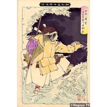 月岡芳年: The Ghosts of the Heike Appear on the Waters of Taimotsu-no-ura - Japanese Art Open Database