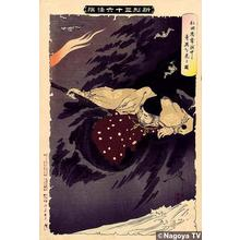 Tsukioka Yoshitoshi: Unknown title - Japanese Art Open Database
